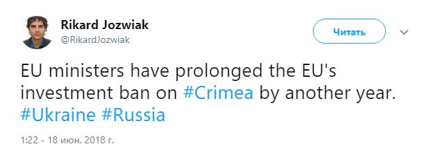 Евросоюз на год продлил санкции против РФ за аннексию Крыма (1)