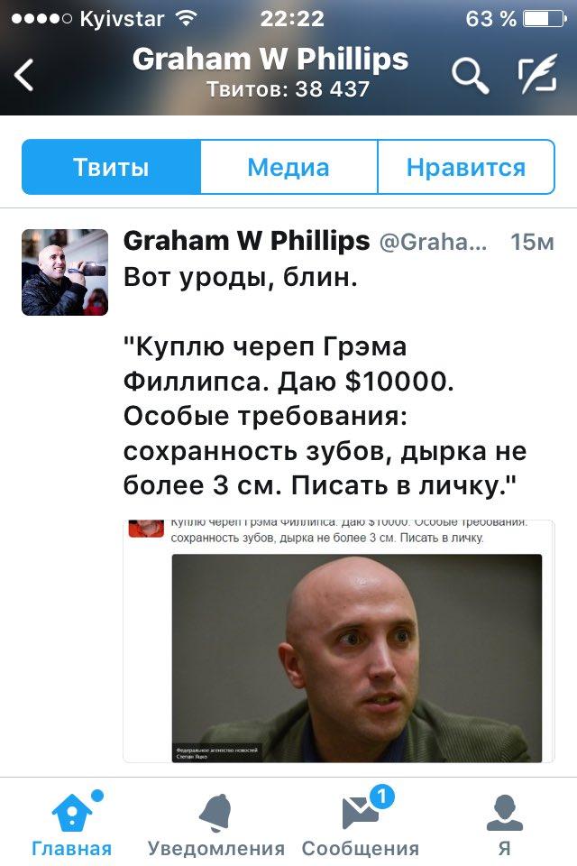 """Экс-глава МИД РФ Козырев ответил Путину, заявившему, что у того нет головы: """"Интересы России противоположны интересам режима, у лидеров которого черепная коробка повернута назад, в КГБ"""" - Цензор.НЕТ 7096"""