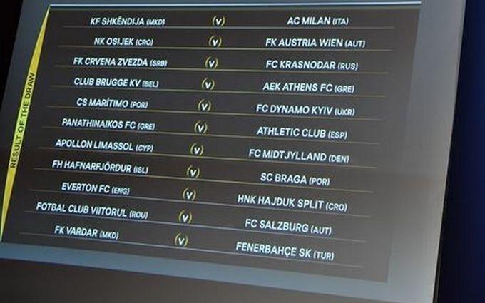 Ліга Європи: стало відомо, з ким зіграють українські команди