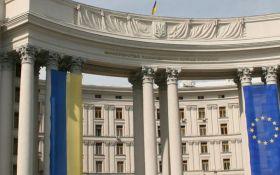 Чергова провокація: Україна відреагувала на вихід Росії з СЦКК