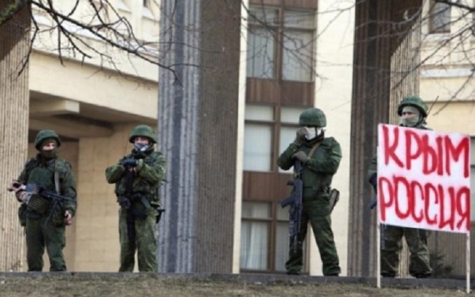 Инициатор блокады Крыма назвал четыре шага для возвращения полуострова
