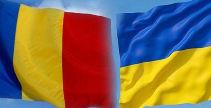 Румыния будет отмечать День украинского языка