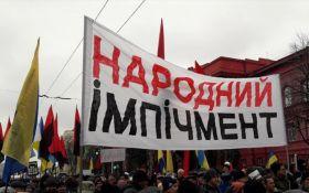 """У Києві проходить """"Марш за імпічмент"""": тисячі людей вийшли на акцію протесту"""