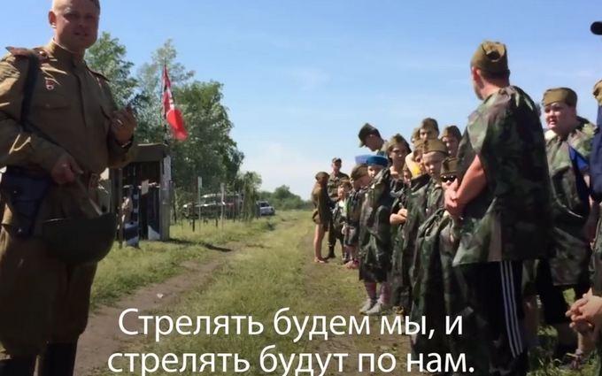 У Росії дітей-інвалідів вчать воювати: опубліковано відео