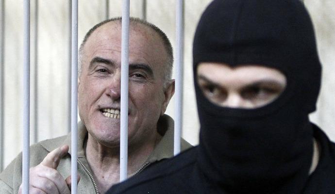 Суд оставил Пукачу пожизненное заключение