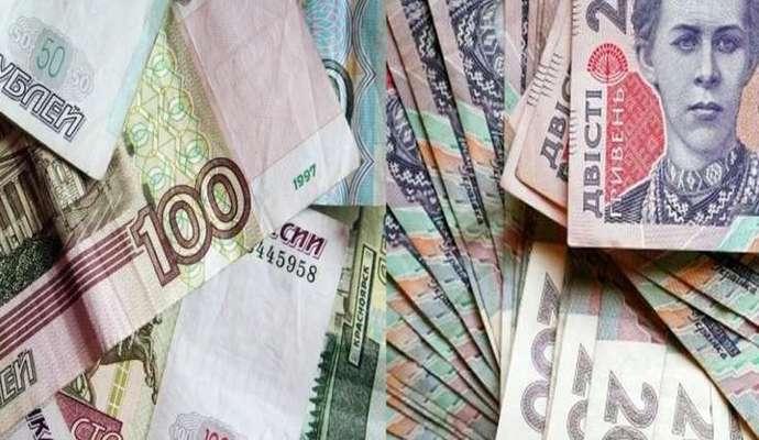Скільки Україна втратить через торговельні санкції РФ - Мінекономрозвитку