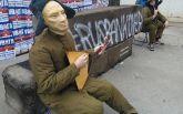 Сбербанк России заблокирован еще в одном украинском городе: появились фото