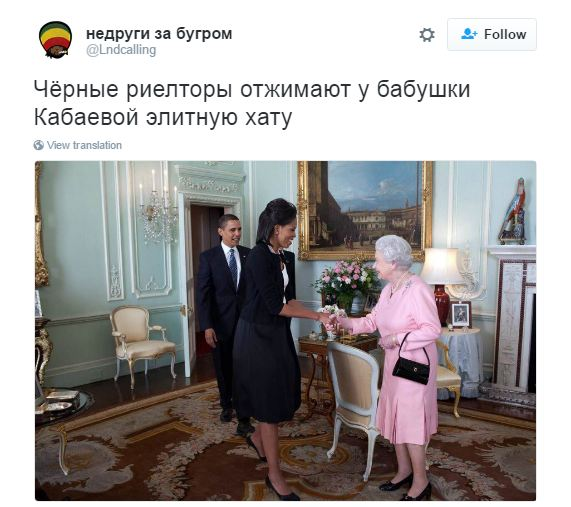 """Багата бабуся """"коханки Путіна"""" підірвала соцмережі (5)"""