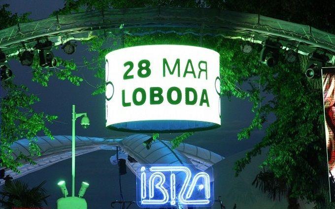 ВОдесі активісти зірвали концерт співачки Лободи