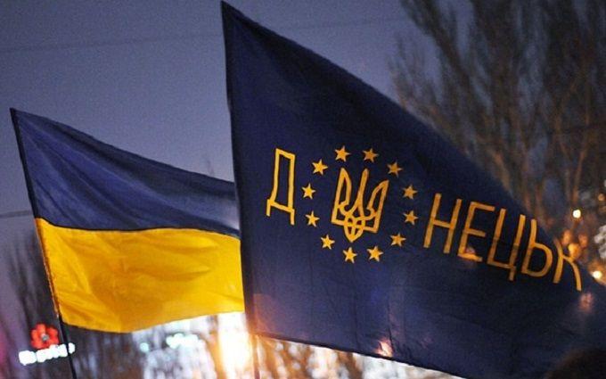 В Донецке отметили Новый год вместе с Украиной: стала известна важная деталь