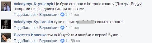 """Путінський чиновник придумав нову """"причину"""" Майдану в Україні (4)"""