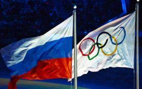 МОК жорстко покарав ще 11 спортсменів з Росії: названі имена