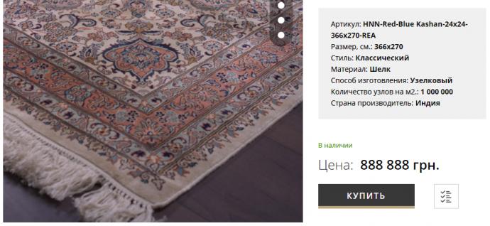 Востребованы ли ковры в наше время и какими они бывают (1)