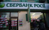 """Стало известно о сложностях с продажей украинской """"дочки"""" Сбербанка: появилась реакция НБУ"""