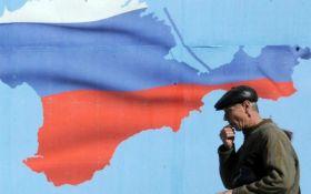 Крым в обмен на Донбасс: в деле о скандальном плане появилась новая деталь