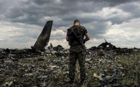 G7 виступила з важливою заявою щодо катастрофи MH17