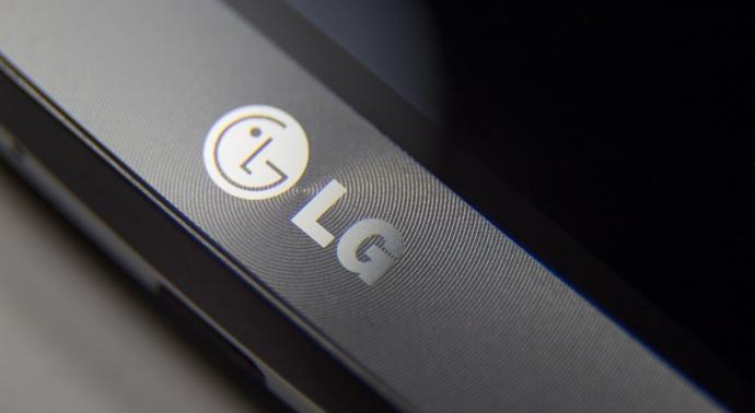 У Мережі з'явилася інформація про 5,3-дюймовий смартфон LG G5