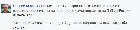 У мережі показали всю різницю між Україною і Росією одним відео з Савченко (1)