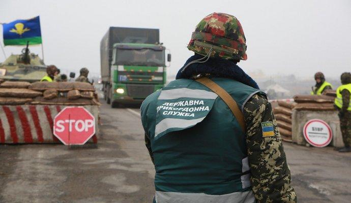 Соглашение о прекращении торговли с Крымом вступило в силу