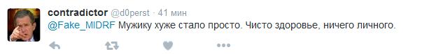 Путінський співак зробив скандальну заяву про Крим: соцмережі вибухнули (9)