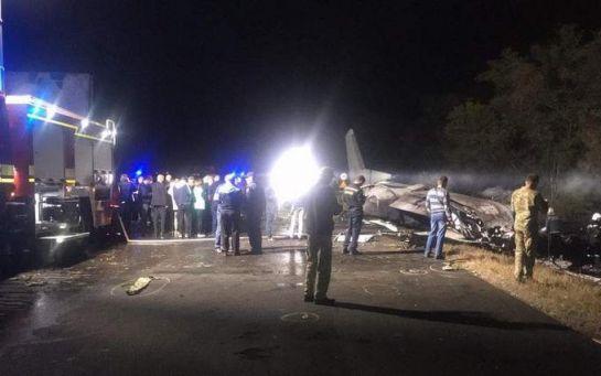Катастрофа Ан-26 під Чугуєвом - що відомо про жахливу трагедію під Харковом