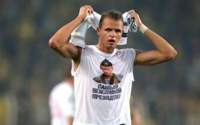УЕФА скромно наказал российского футболиста за Путина: опубликовано фото