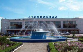 Одразу в чотирьох містах України аеропорти призупинили роботу через мінування