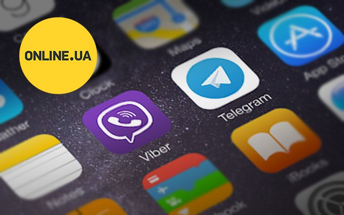 ONLINE.UA запустив паблік чат у Viber і канал в Telegram