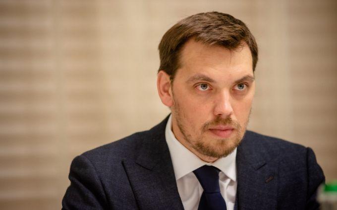 Гончарук сделал специальное заявление о отопительный сезон