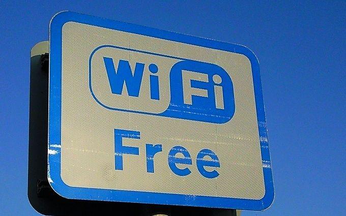 Wi-Fi поможет находить бомбы в общественных местах