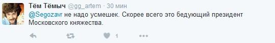 Він знав, як носити парасольку: соцмережі висміяли нового главу адміністрації Путіна (5)