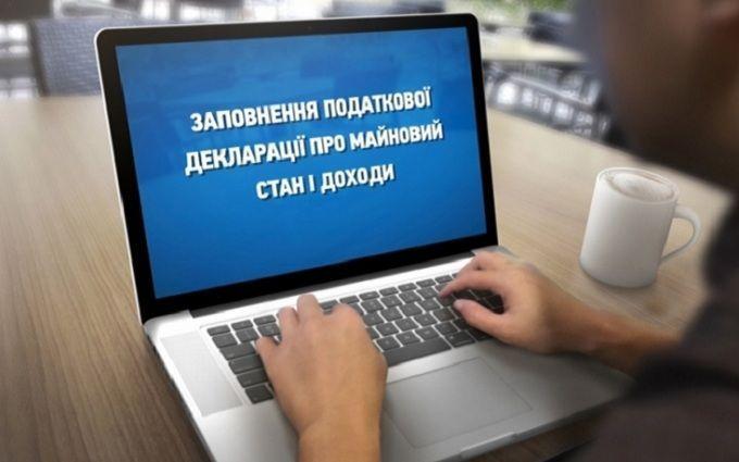 Заможних українців хочуть змусити заповнювати декларації