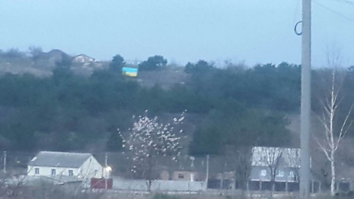 Над оккупированным Симферополем взвился флаг Украины: появились фото (5)