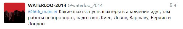 Прозрение наступает: в сети высмеяли откровения фаната ДНР (3)