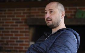 Аркадій Бабченко живий, це була спецоперація, - СБУ
