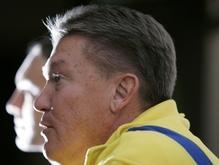 Сегодня Блохин может уйти в отставку
