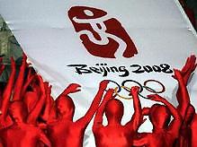 Украина отправит в Пекин 225 олимпийцев