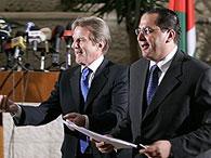 Иордания и Франция подписали ядерный договор