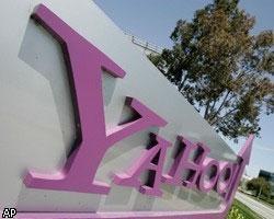 Американский миллиардер купит пакет акций Yahoo! на $1,5 млрд