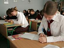 Выпускников проверяют на знание экономики