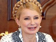 Тимошенко: я прагну називати речі своїми іменами