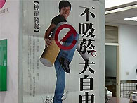 Четырехлетний житель Тайваня решил бросить курить