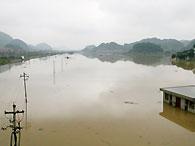 Власти Китая проводят массовую эвакуацию из провинции Гуйчжоу