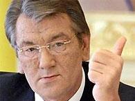 Ющенко отправится в Россию