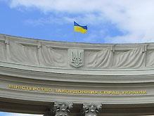 МИД расценил заявления Госдумы России как ультиматум и давление