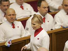 Депутат от БЮТ заявил о выходе из коалиции