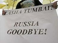 Украина может конфисковать корабли ЧФ, если Россия их не выведет