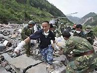 В Китае появился странный вид туризма