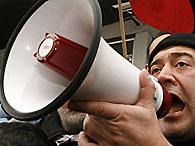 Грузинская оппозиция собирается на акцию протеста возле парламента