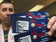 Австрия и Швейцария гарантируют на Евро-2008 безопасность и комфорт